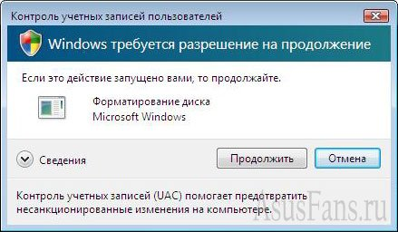 ��� ������� ������� ������ HDD �������� � ���������� Windows Vista?