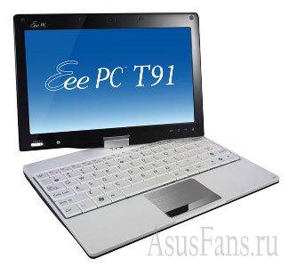 Нетбуки Eee PC 1003HA и T91 с Windows 7 и поддержкой 3,5G