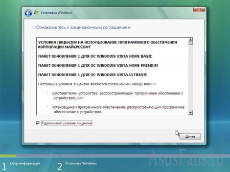 ��� ������� ������� ������ HDD �������� � ���������� Windows Vista