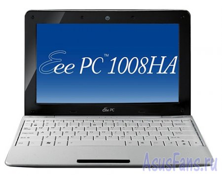 ASUS Eee PC 1008HA Shell скоро в продаже!