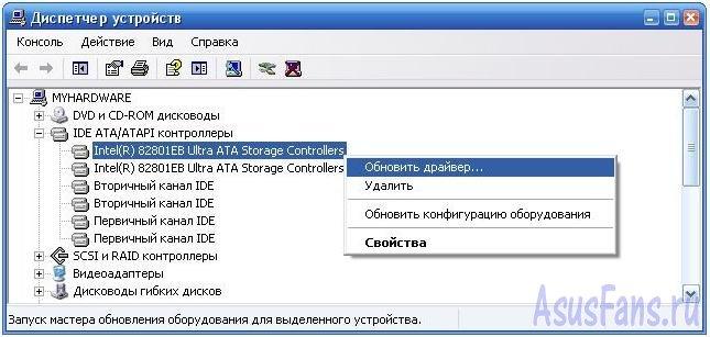 Драйверы для VIA IDE, RAID & SATA для Если нужно скачать драйвера д