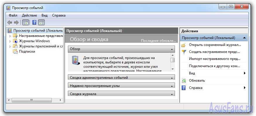 журнал windows
