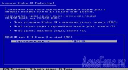 Как установить Windows XP на ноутбук ASUS (часть 2)