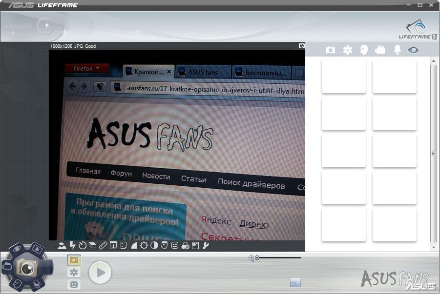 ТОП 3 способа Как установить драйвера на Windows 7: Lifeframe Скачать Бесплатно Для Windows