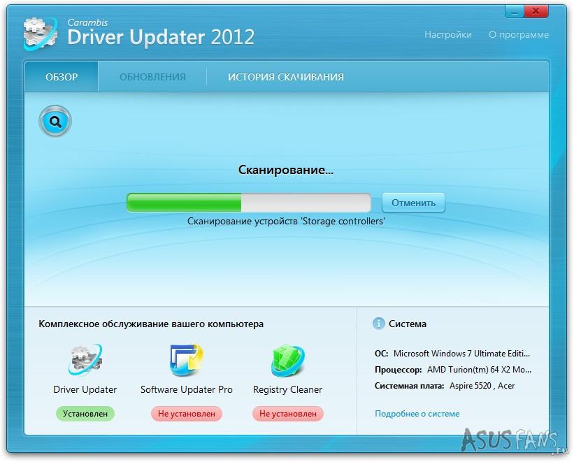 Ключ carambis driver updater c ключом