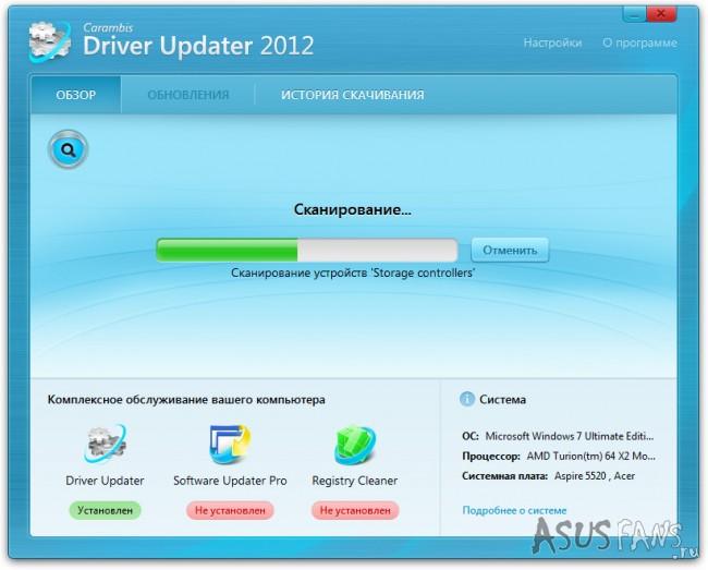 Carambis driver updater 2012 активация