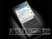 Blackberry на shopblackberryrussiaru